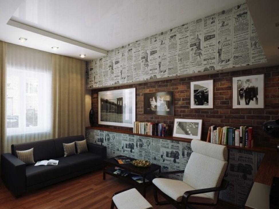 Papel pintado paredes con dise os for Papel pintado periodico