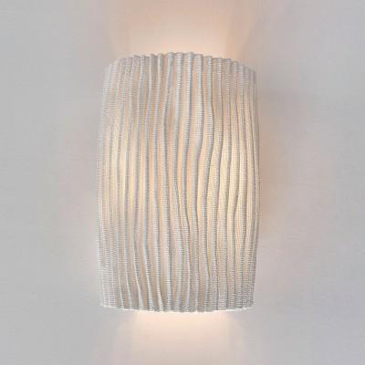 14 modernos apliques de pared - Apliques luz pared ...